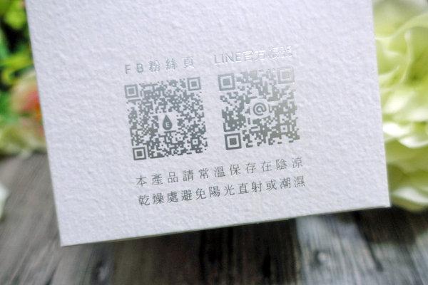 恩津酵素咖啡 (34).JPG