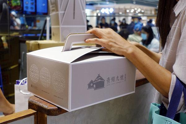 青畑九號豆製所台北忠孝SOGO店,台北東區好吃紅豆餅 (17).jpg