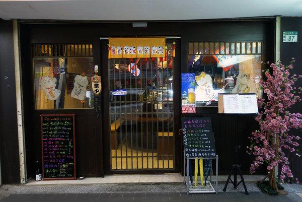 小確幸板橋店 (3).JPG