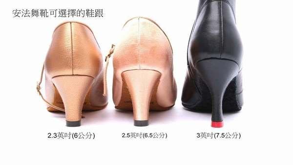 安法舞靴 (6).jpg