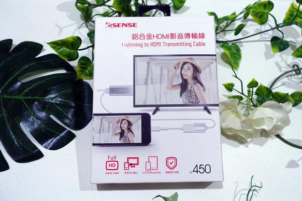 好用影音傳輸線開箱-Esense鋁合金HDMI影音傳輸線 (4).jpg