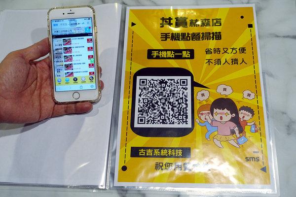 台北慶生火鍋-丼賞和食 嗨蝦蝦林森旗艦店 (10).jpg