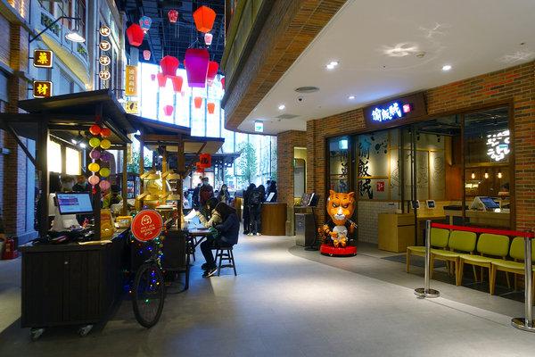 偷飯賊-信義遠百A13餐廳推薦,台北信義區韓式聚餐 (2).jpg