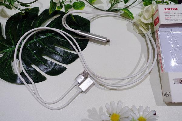 好用影音傳輸線開箱-Esense鋁合金HDMI影音傳輸線 (8).jpg