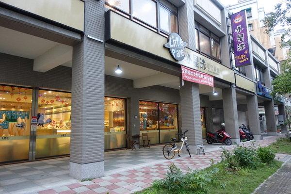 小星球家庭餐廳 (2).JPG