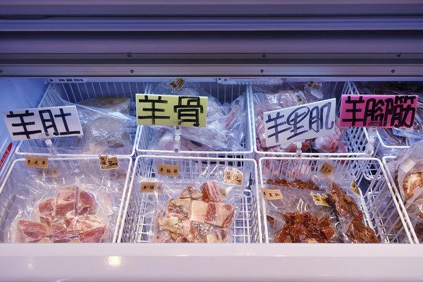 好吃牛排哪裡買-基隆恆順牛肉,乾淨安心的牛肉超市 (19).jpg