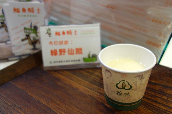 鱷魚騎士奶茶北車站前店 (14).JPG