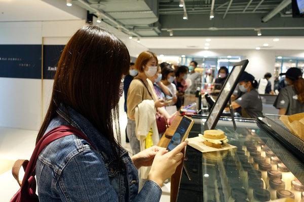 青畑九號豆製所台北忠孝SOGO店,台北東區好吃紅豆餅 (27).jpg
