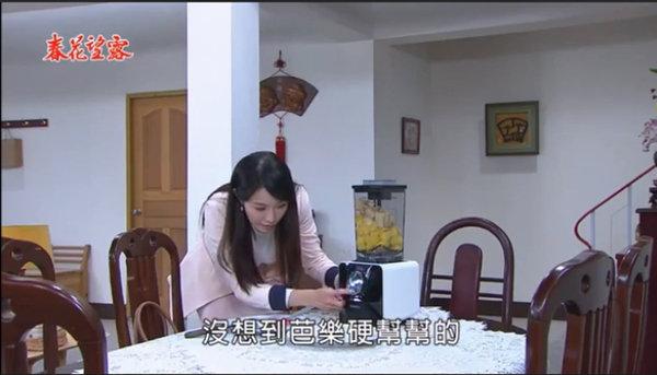 BIANCO智慧型破壁養生機 (2).jpg