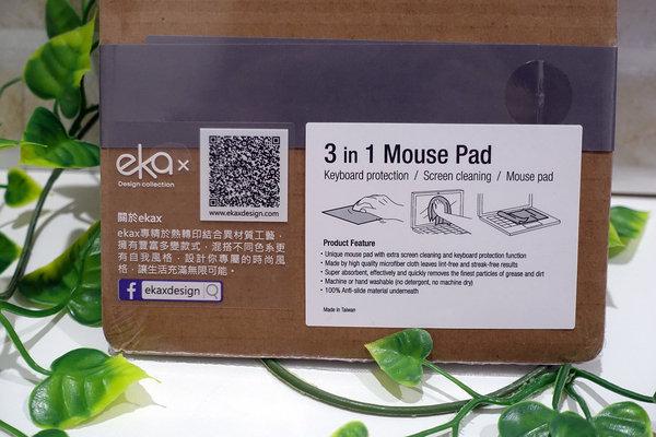 ekax簡約時尚卡包 三合一鍵盤防塵滑鼠墊 (5).jpg