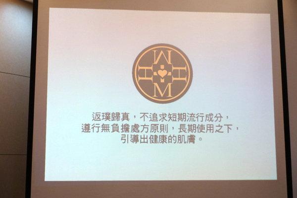 HRTMED專業醫美級保養品 (10).JPG