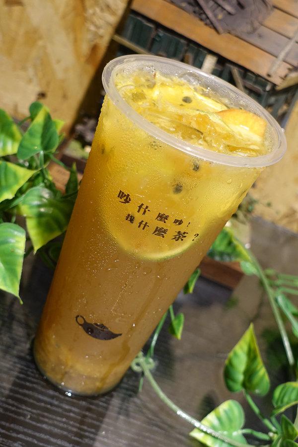 六張犁飲料店-茶山小飲料店,草本機能蛋做的好喝蛋蜜汁 (41).jpg