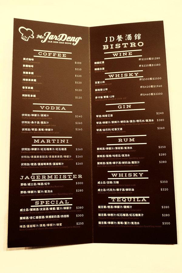 JD私廚餐酒館,板橋餐酒館推薦,板橋調酒餐廳推薦 (14).jpg