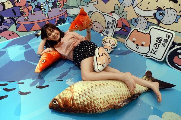 淡水私房景點-秀233魚藏文化館 (38).jpg