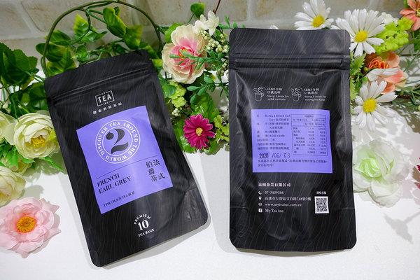 My Tea Inc. - 探索世界茶品 (4).jpg