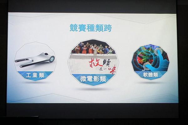 育秀教育基金會愛家愛地球食農新文化 (8).jpg