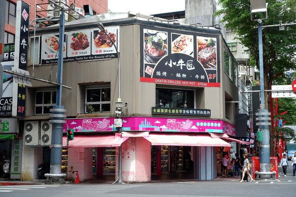 西門町聚餐餐廳-小牛匠,西門町聚餐不限時 (2).jpg