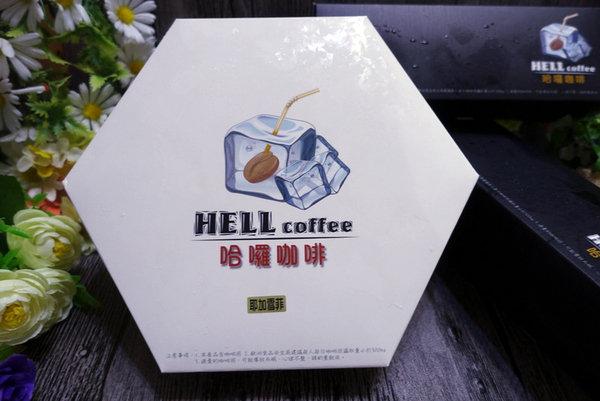 哈囉咖啡hellcoffee濃縮咖啡冰磚 (2).JPG