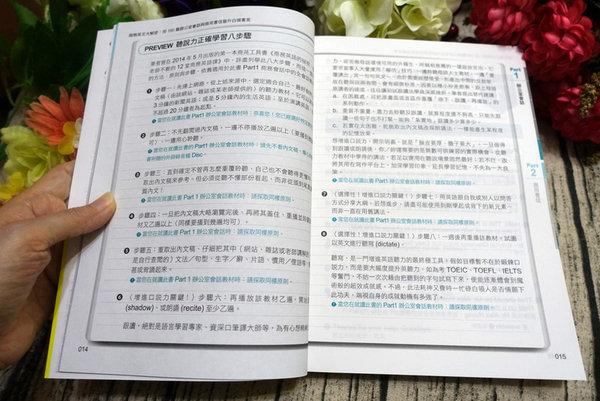 商務英文大解密 (21).JPG