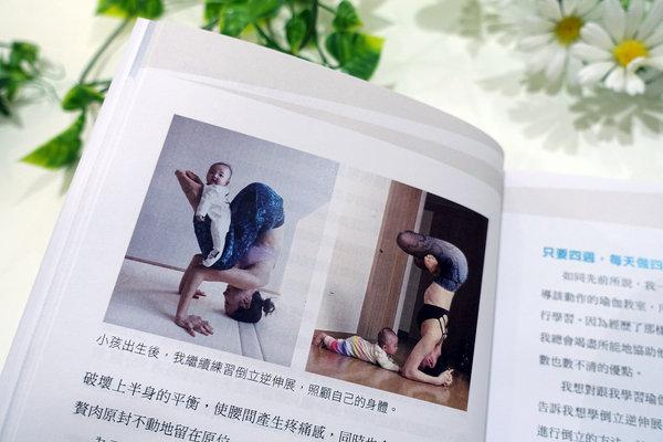 采實文化強核心.修體態.除贅肉.解痠痛,倒立逆伸展 (5).jpg