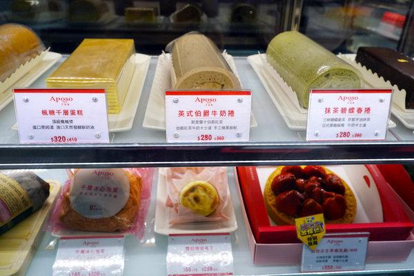艾波索法式甜點板橋門市 (6).jpg