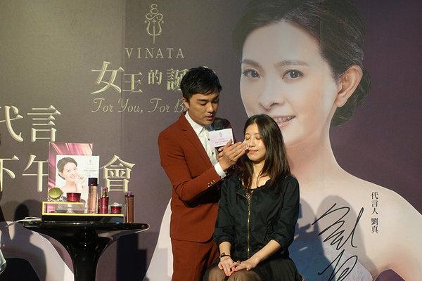 台酒生技VINATA天然雙精萃 (27).jpg