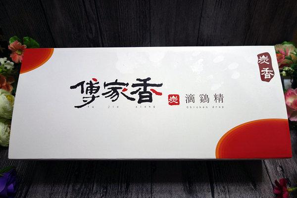 傅家香炭滴雞精 (3).JPG