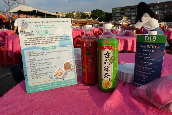 Let's Go海客輕旅行 (40).JPG