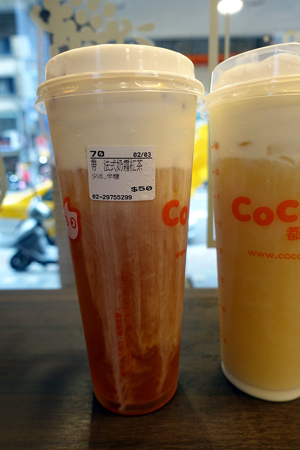 CO CO法式奶霜 (4).jpg