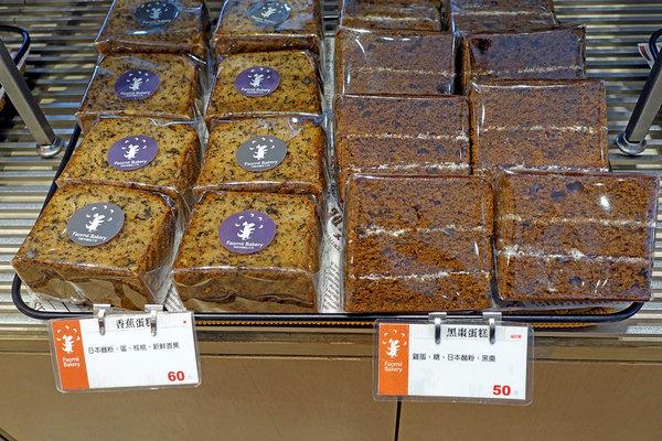 Faomii Bakery 法歐米麵包工坊 (18).jpg