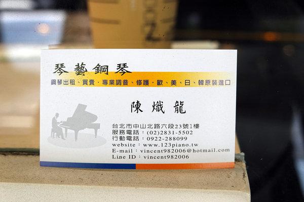 琴藝樂器-鋼琴岀租台北,台北租鋼琴費用,中古鋼琴收購 (34).jpg