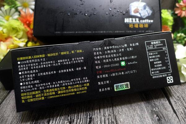 哈囉咖啡hellcoffee濃縮咖啡冰磚 (8).JPG