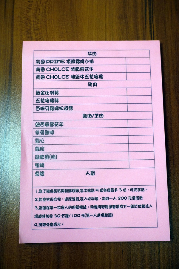 松江南京站聚餐火鍋吃到飽-嗨蝦蝦三杯醉蝦石頭鍋 (17).jpg