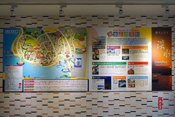 淡水亞太飯店+show233魚藏文化館一泊二食繪畫趣(15a).jpg