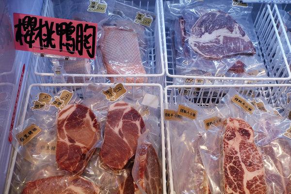 好吃牛排哪裡買-基隆恆順牛肉,乾淨安心的牛肉超市 (28).jpg