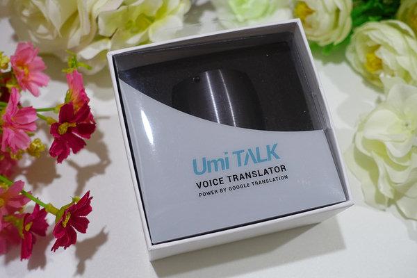 雙向翻譯機推薦-Innfact Umi Talk AI多功能口譯機 (3).jpg