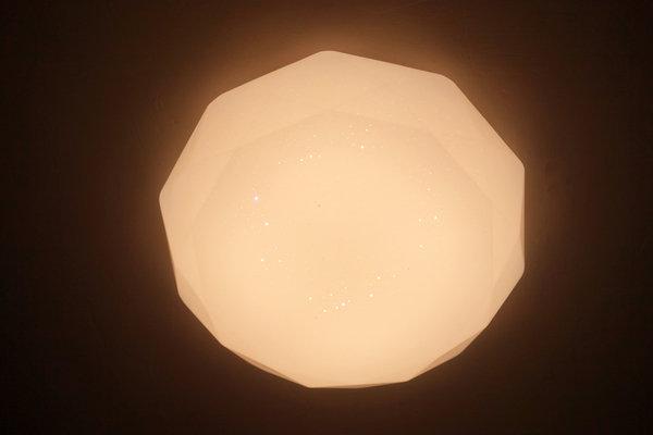 LED吸頂燈推薦-旭光LED吸頂燈,旭光護眼檯燈 (23).jpg