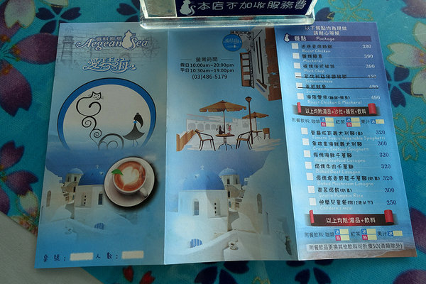 愛琴海香料廚房海岸咖啡廳  (12).jpg