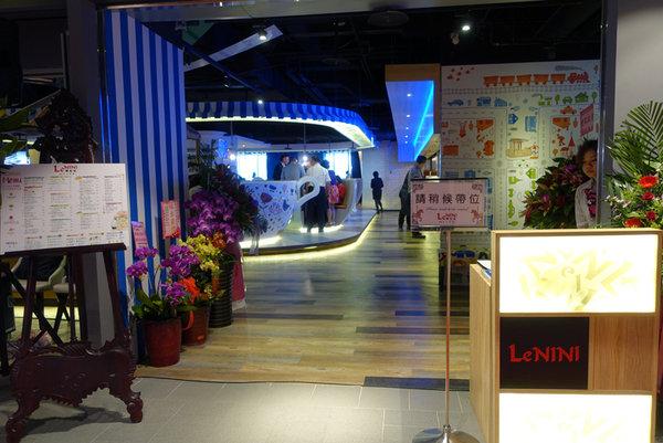 樂尼尼義式餐廳新竹晶品城店 (7).jpg
