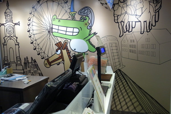 鱷魚騎士奶茶北車站前店 (12).JPG
