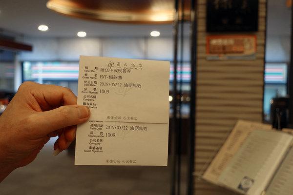 淡水亞太飯店 show233魚藏文化館一泊二食繪畫趣(33).jpg
