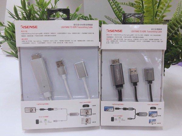 好用影音傳輸線開箱-Esense鋁合金HDMI影音傳輸線 (3).jpg