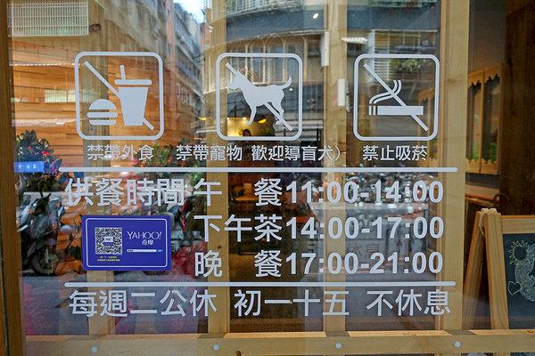 三重素食堂 (4).jpg