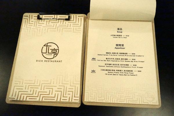 2020台北聖誕餐推薦-中山區Rich大亨餐酒館 (9).jpg