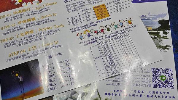 秀之藝術文化社Show233 (31).jpg