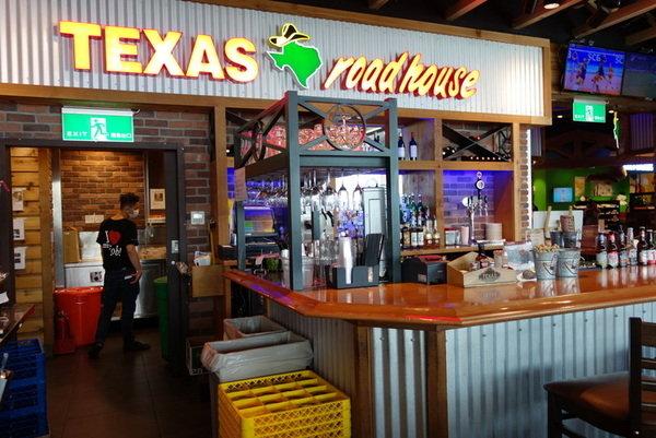 Texas Roadhouse 德州鮮切牛排 (12).JPG