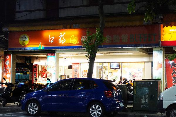 Yan Pang 塩パン集美店 (2).jpg