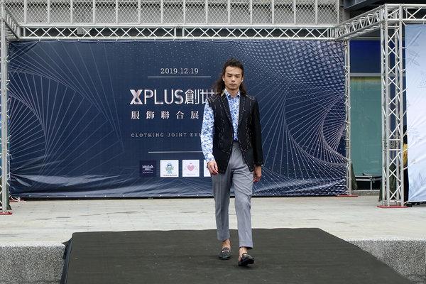 桃園西服推薦-西服先生,X-PLUS創世界服飾聯合展示會 (16).jpg