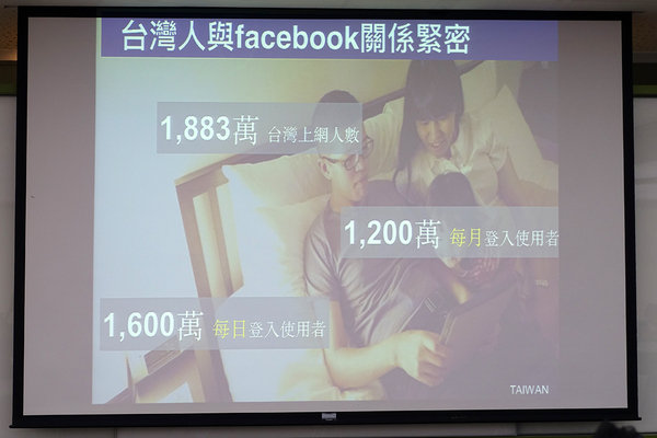 Yahoo奇摩風格部落客冬時尚潮流聚 (13).jpg