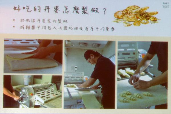 貝克庄世界麵包分享日 (46).jpg